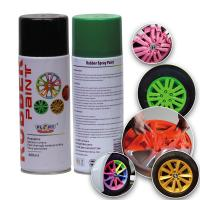 Wholesale Multi Colors Rubber Spray Paint Car Fluorescent Liquid Coating Abrasion Resistant from china suppliers