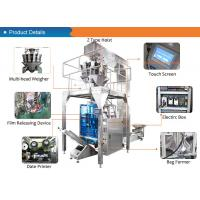 Wholesale Automated Snack Food Packing Machine from china suppliers