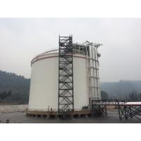 Wholesale Liquefied Natural Gas Plant LNG Liquefaction Plant 5000m3 Cryogenic Storage Tanks from china suppliers