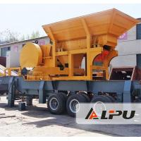 Buy cheap LIPU Portable Mobile Crushing Plant , Primary Stone Gravel Rock Concrete Jaw Crusher from wholesalers