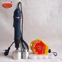 Quality SG-1550 Capping Machine Hand-Held Electric Capping Machine for sale