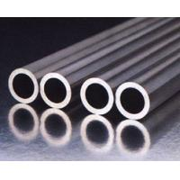 Wholesale S31803(2205) Duplex steel pipe from china suppliers