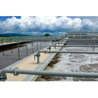Wholesale Aquaculture Wastewater Treatment System Poultry Industry Various Farms from china suppliers