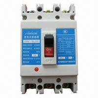 Wholesale Automatic Transfer Change-over Switch with High Reliability/Good Electromagnetism Compatibility  from china suppliers