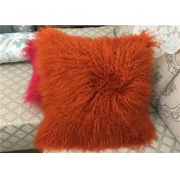 "Buy cheap Long wool Pillow 18"" x 18"" Tibetan Lamb Fur Pillow Single Sided Fur Frosted from wholesalers"
