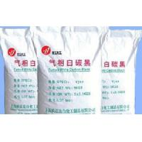 Wholesale White Carbon Black Gas-Phase from china suppliers
