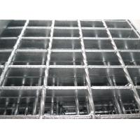 Wholesale 8mm x 8mm Twisted Bar Heavy Duty Steel Grating Heavy Load Expanded Metal Grating from china suppliers
