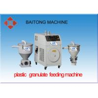 Wholesale Automatic Vacuum Suck Screw Feeding Systems For Plastic Extrusion  Feed Processing Machines from china suppliers