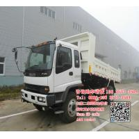 China FVR isuzu tipper truck 240hp diesel engine euro5 left hand drive customized order on sale