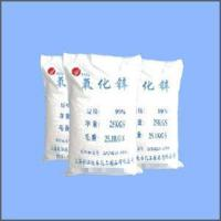 Wholesale Zinc Oxide 99% from china suppliers