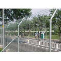 Wholesale White Iron Wire Security Metal Fencing High Strength For Boundary Wall from china suppliers