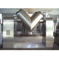 Wholesale High Efficient V Shaped Mixer , Industrial Blending Equipment With Liquid Feeding from china suppliers