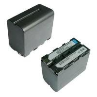 Buy cheap Battery for Camera (WPD-CA-FA790) from wholesalers