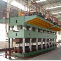 Wholesale Automobile Girder Forming Hydraulic Press from china suppliers