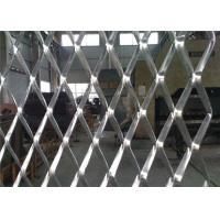 Wholesale Flatted Small Hole Expanded Aluminum Metal Sheet Mesh For Hotel Silver Color from china suppliers