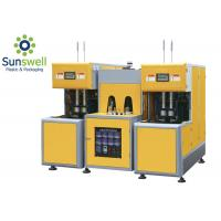 Wholesale Manual Semi Automatic Blow Molding Machine , Plastic Blow Moulding Machine from china suppliers