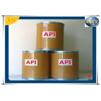 Wholesale High PurityMinoxidil API Hair Loss Treatment Powder 38304-91-5 C9H15N5O from china suppliers
