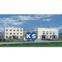 Konson Industrial Co., Ltd.
