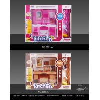 Wholesale cute tableware set toys plastic kitchen toys set for kids-6831A/6868A from china suppliers