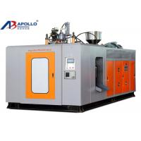 Wholesale Stable Plastic Blow Moulding Machine , 5L Oil Bottle HDPE Blow Molding Equipment from china suppliers