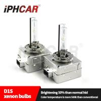 Wholesale IPHCAR HID KIT Super bright 35W xenon bulb 5500K D1S Xenon Bulb For Automotive Xenon Lamp from china suppliers