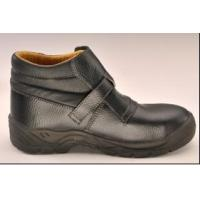 Wholesale Safety Shoes Boots (ABP1-5026) from china suppliers