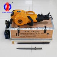 Wholesale Hand-held internal drill rock cement pavement impact crushing draft gasoline internal combustion drill without gas from china suppliers