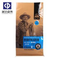 Wholesale Fertilizer BOPP Woven Bags Polypropylene Packaging Bags Shock Resistance from china suppliers