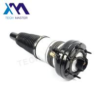 Wholesale Auto Parts Front Left Air Shock Absorber For Audi A8 D4 4H0616039AD 4H0616039H from china suppliers