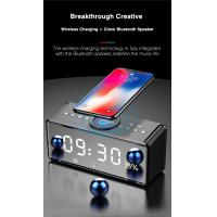Buy cheap Bluetooth Clock Hifi Speaker with Wireless Charging QI FM RADIO AUX TF Card from wholesalers