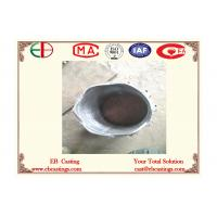 Buy cheap Cobalt Based Alloy Investment Casting EB26216 from wholesalers
