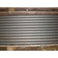 Buy cheap Steel Tubes ASTM B163 with Nickel and Nickel Alloy for Condenser and Heat-Exchanger Tubes from wholesalers