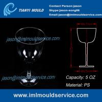 Quality Disposable Wine Glasses and cup mould with Clear 5.3oz/plastic wine cups without lids mold for sale