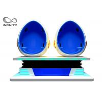Wholesale Amusement 9D VR Egg Cinema from china suppliers