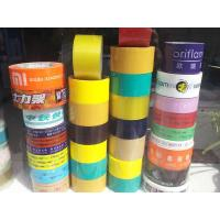 China bopp colored packing tape 48mmX80yX45mic on sale