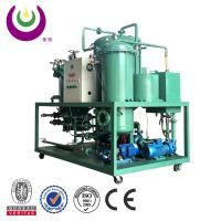 China Used car motor engine oil recycling / used lube oil purifier / fuel oil cleaning for sale