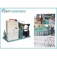 Wholesale 50 tons Large Capacity   Ice Block  Machine  Power Saving with Coil Evaporator Design Saving Power from china suppliers