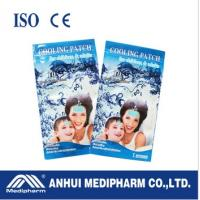 Wholesale Fever Hydrogel Cooling Patch from china suppliers