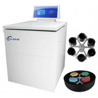 Wholesale BW5R Large Capacity Refrigerated Centrifuge Machine / Low Noise Blood Centrifuge Machine from china suppliers