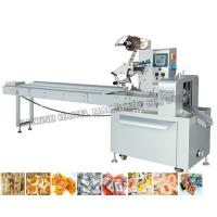 Wholesale Pillow Type Commercial Food Packaging Machine Convenient Quick Parameter Setting from china suppliers
