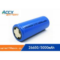 Wholesale LED battery 3.7V 5000mAh ICR26650 li-ion battery with msds, un38.3 from china suppliers