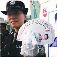 Wholesale Customized Photo Playing Cards, Made of 280 Poker Paper, Measures 57 x 87/63 x 88mm from china suppliers