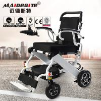 Wholesale Aluminum folding electric wheelchair for disabled from china suppliers
