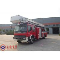 China Six Seats Aerial Ladder Fire Truck New Generation Gross Weight 16000kg on sale