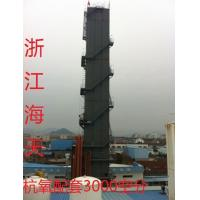 Buy cheap Argon plant 80 Nm3/h ~ 200 Nm3 / h LAr KDONAr - 3600 / 4500 / 80Y Balance Gas Coal chemical industry from Wholesalers