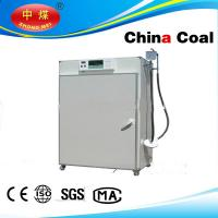Wholesale China Coal 5280 computer completely automatic egg incubator from china suppliers