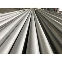 China Stainless Steel Welded Pipe A312 TP304/TP304L TP316/ 316L ASTM A312 / A312M ,6M/PC,PLAIN ENDS on sale
