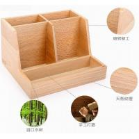 Wholesale Table Remote Control Small Wooden Storage Box 197 X 172 X 120mm from china suppliers