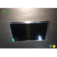 Buy cheap LMS700KF25-0 7.0 inch Samsung LCD Panel TN LCM 800×480 350nits WLED TTL 40pins from Wholesalers