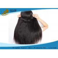 Wholesale Grade 7A Natural Black Straight Brazilian Virgin Human Hair Weft for Sale from china suppliers